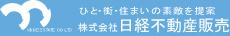 株式会社日経不動産販売